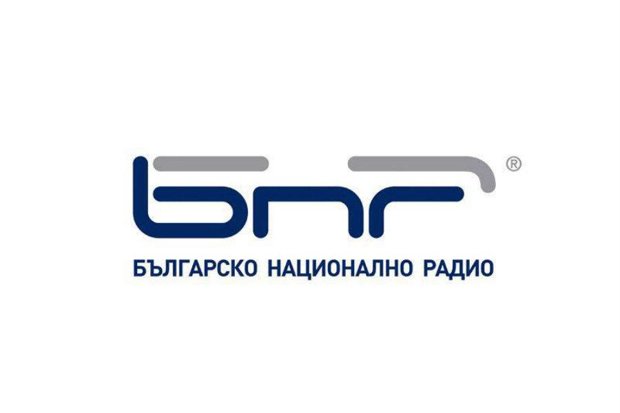 Radioul Naţional Bulgar